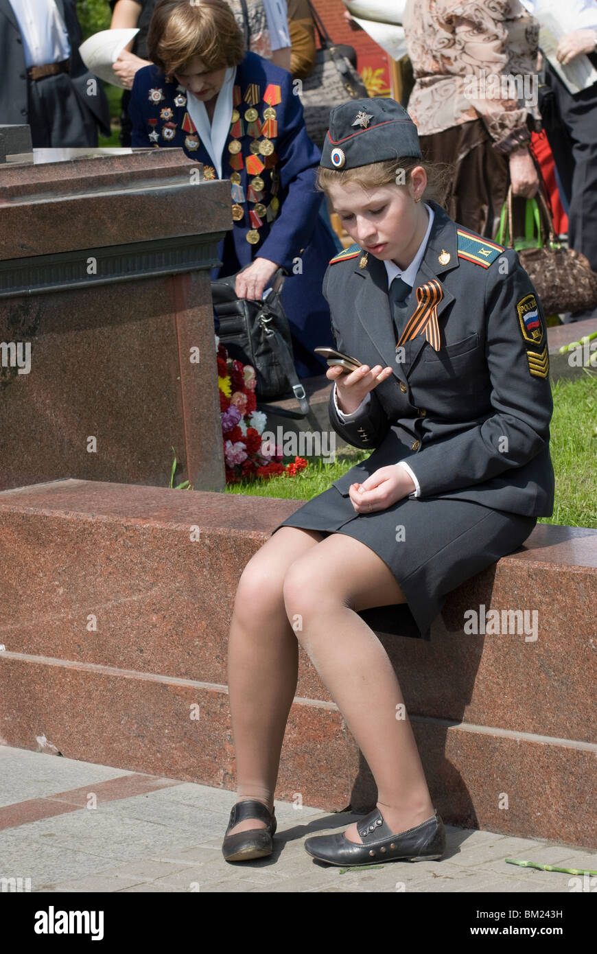 Think, that Russian girl police outfit