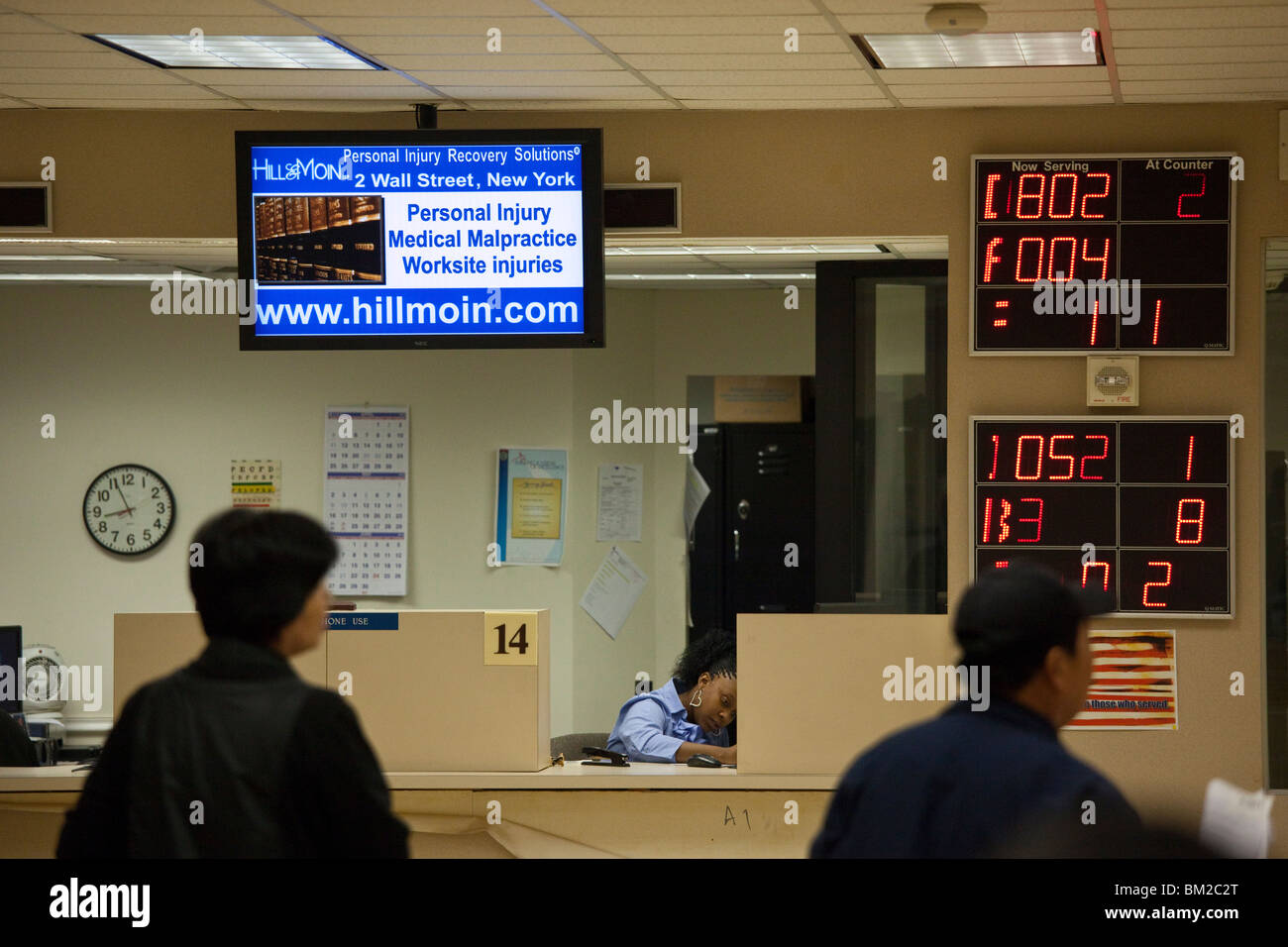 DMV Department of Motor Vehicle in lower Manhattan, New York City - Stock Image