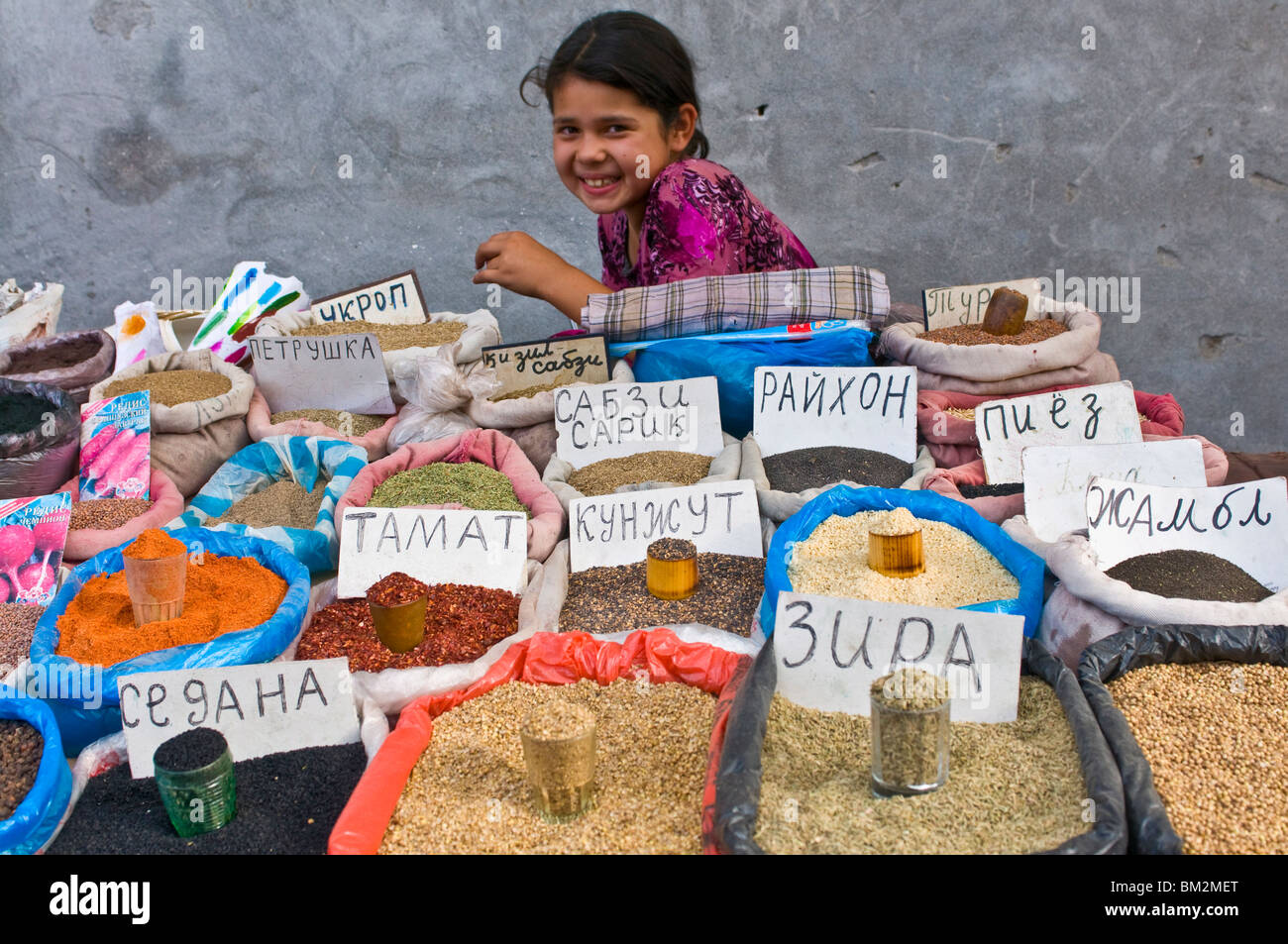 Spices at market stall, Osh, Kyrgyzstan - Stock Image