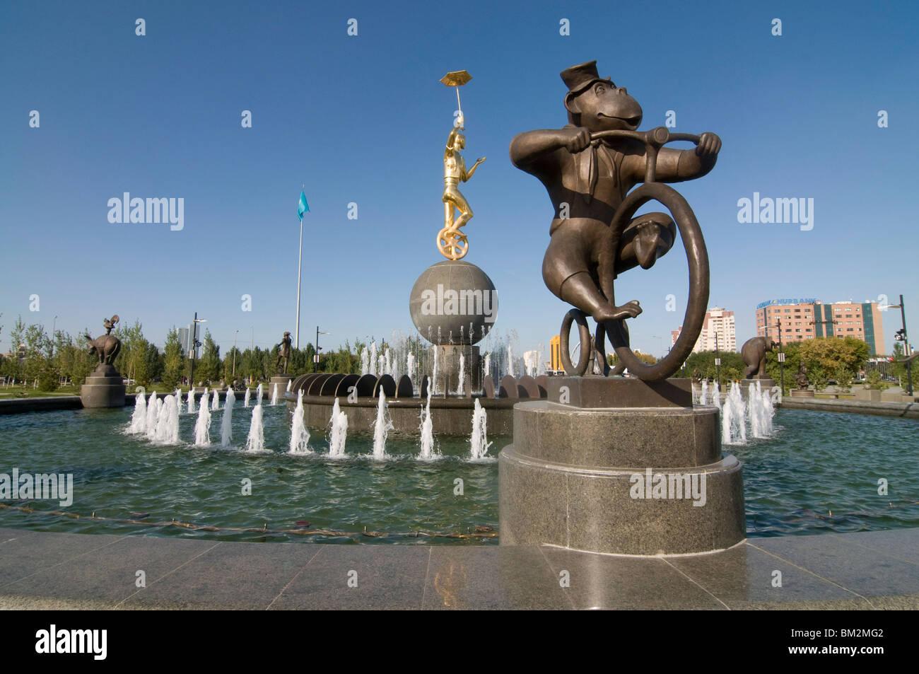 Modern fountain, Astana, Kazakhstan Stock Photo
