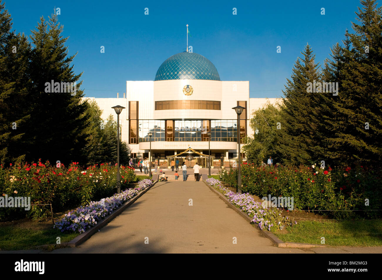 Museum of the First President, Astana, Kazakhstan - Stock Image