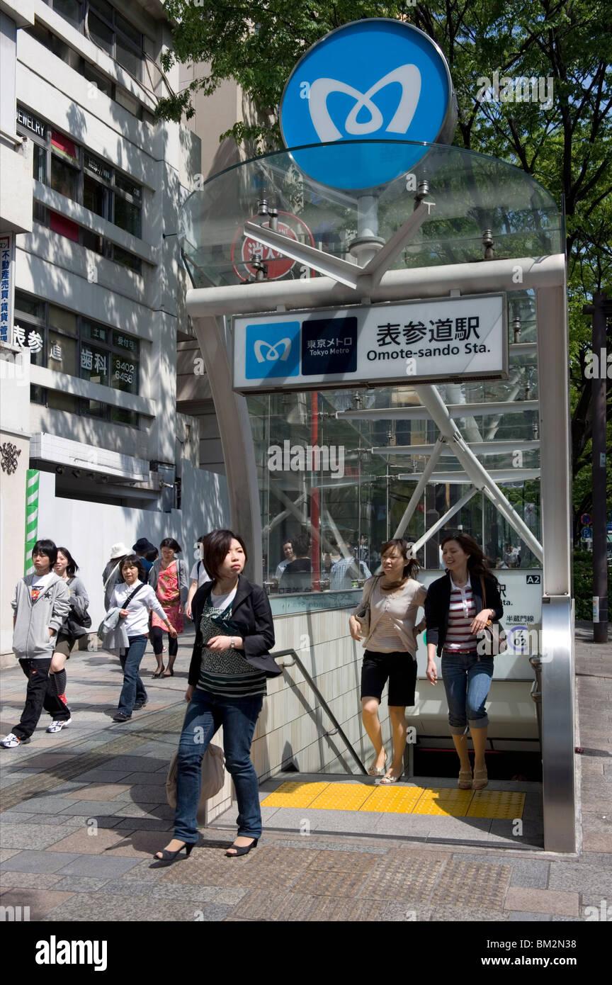 Omotesando subway station entrance in the upmarket shopping district of Shibuya, Tokyo, Japan - Stock Image