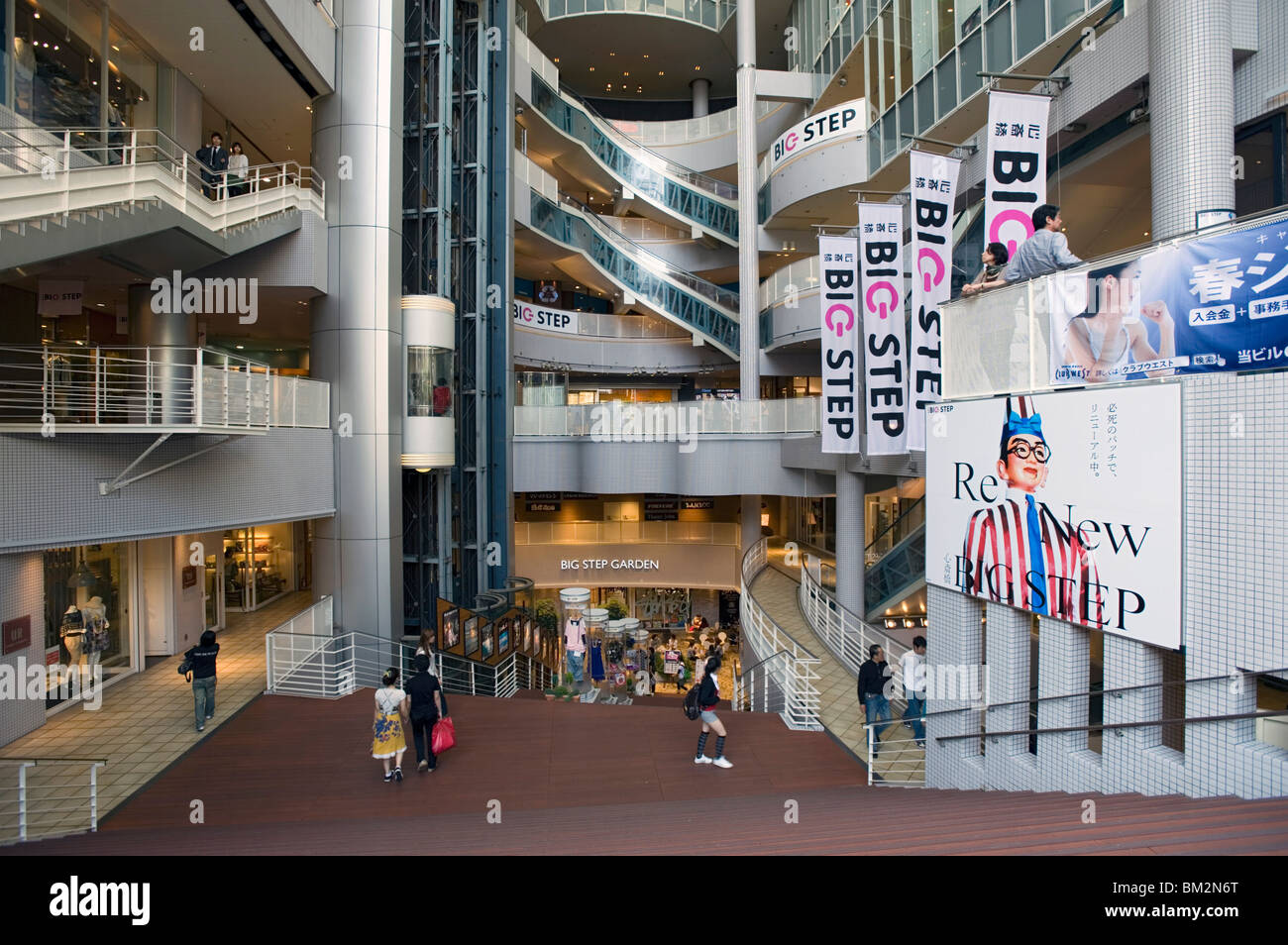 Big Step retail complex in Amerika-mura (American Village), center of youth culture in Osaka, Japan - Stock Image