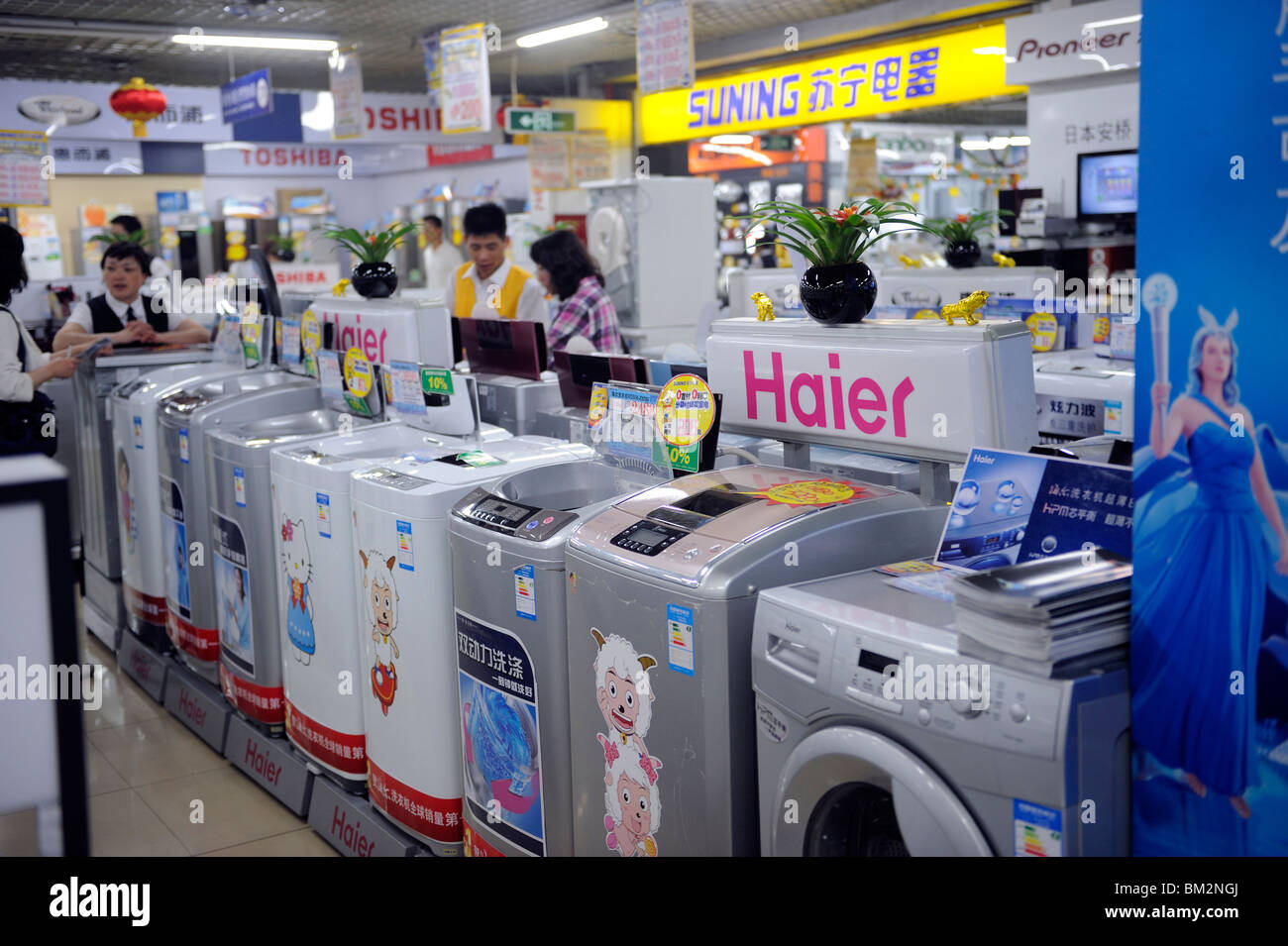 Washing machines of Qingdao Haier Co. Ltd. at Suning Appliance Co. store in Beijing, China. 16-May-2010 - Stock Image