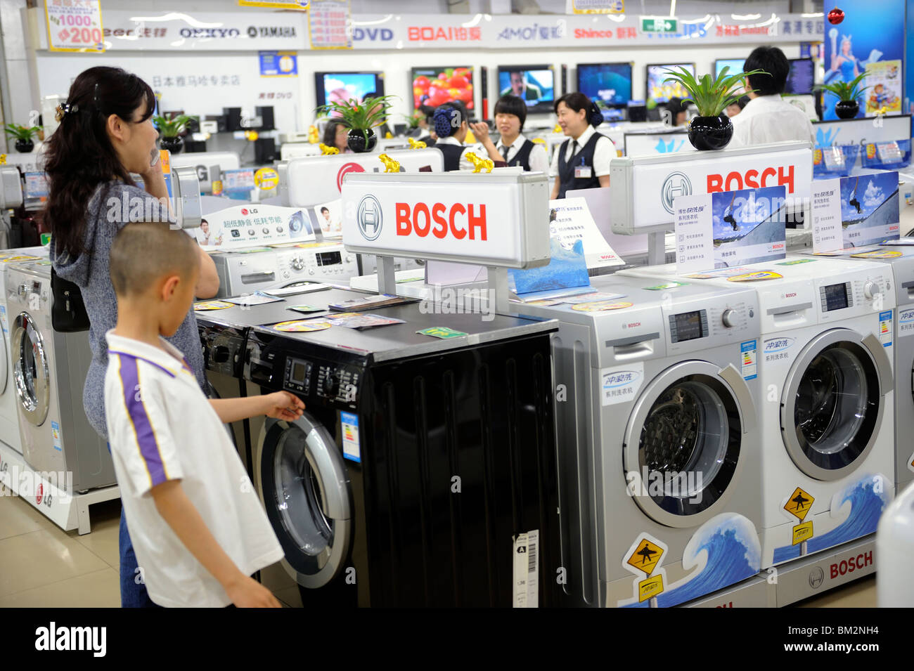Bosch washing machines at a Suning Appliance Co. store in Beijing, China. 16-May-2010 - Stock Image