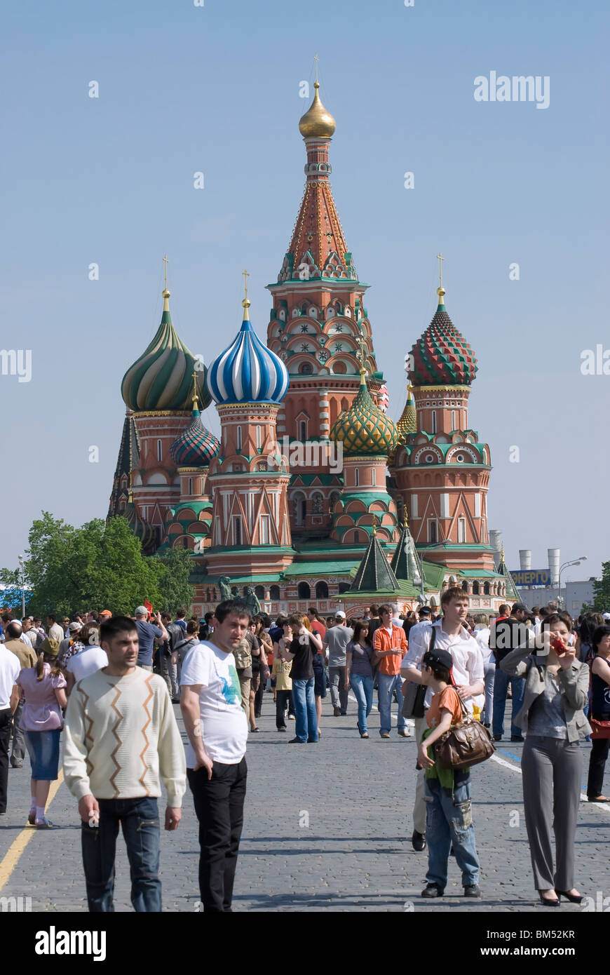 How many people in Moscow 62