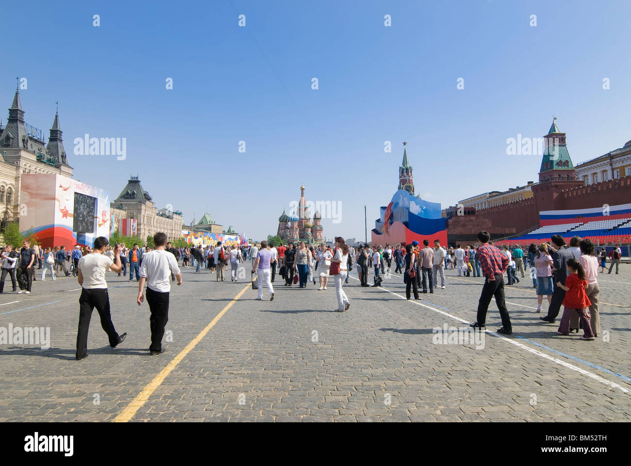 Many people on Red Square during a celebrating of national Russian holiday 'Victory Day' 9-th May 2010 - Stock Image