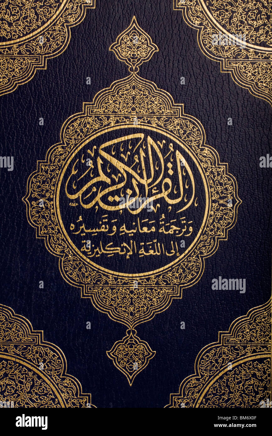 Photo Page: Cover Page Of The Koran Stock Photo: 29655599