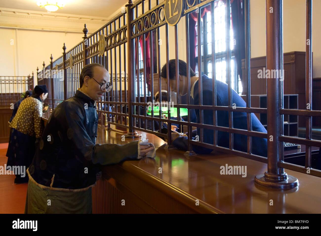 Shenyang,Liaoning,China - Stock Image