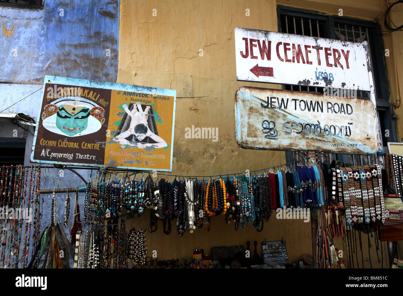 A view of the streets of Jew Town, showing religious beads on display in Kochi, formerly known as Cochin in Kerala, - Stock Image