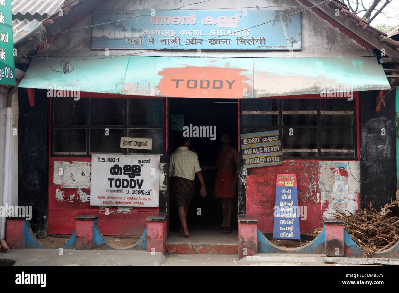 A Toddy shop ( alcoholic drink ) in Jew Town in Kochi, formerly known as Cochin in Kerala, India. - Stock Image