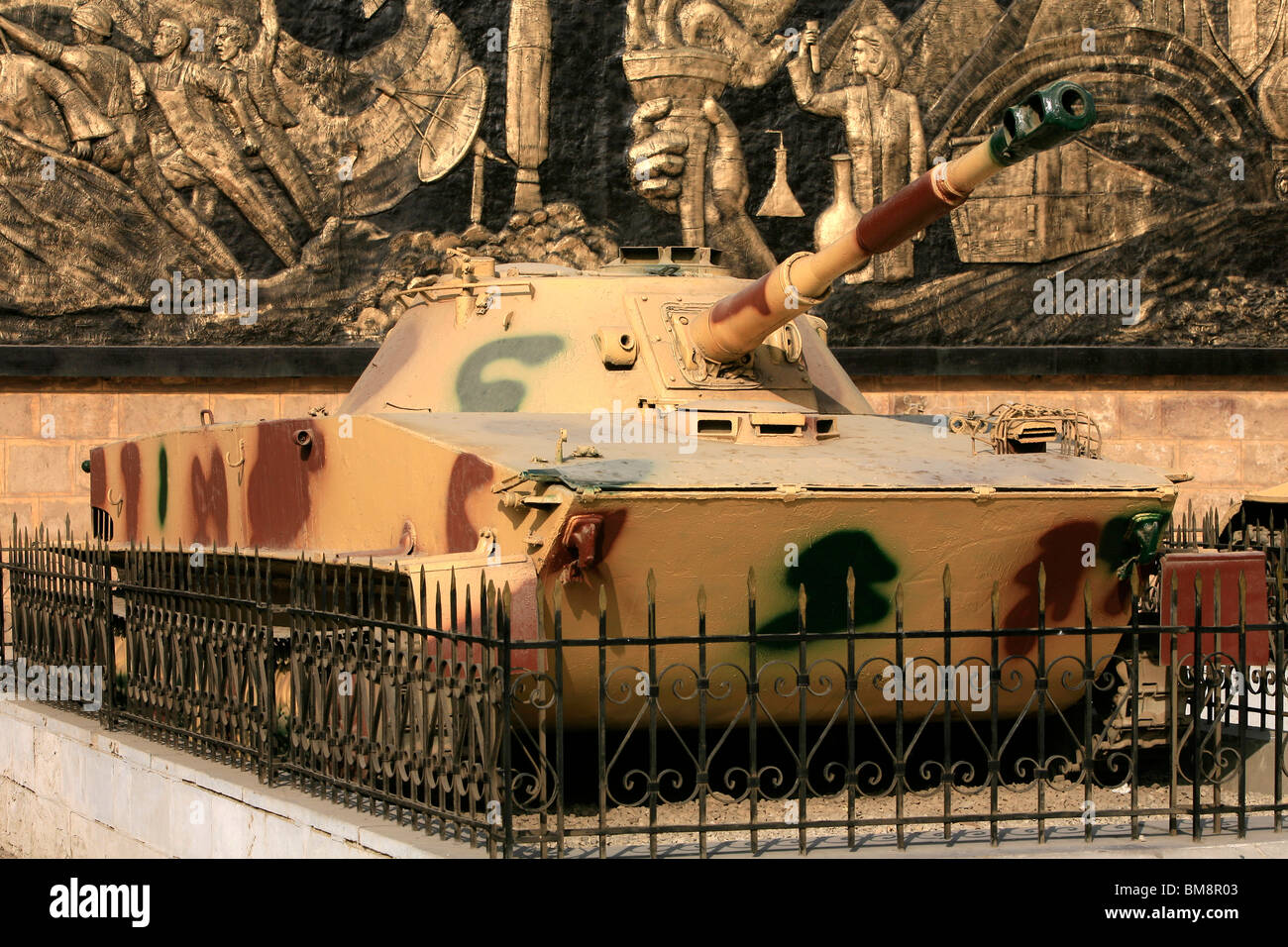 The Soviet PT-76 light amphibious tank of the Egyptian army at the Military Museum in Cairo, Egypt - Stock Image