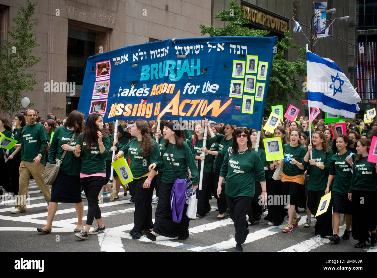 Thousands march up Fifth Ave.in the Salute to Israel Parade in New York - Stock Image