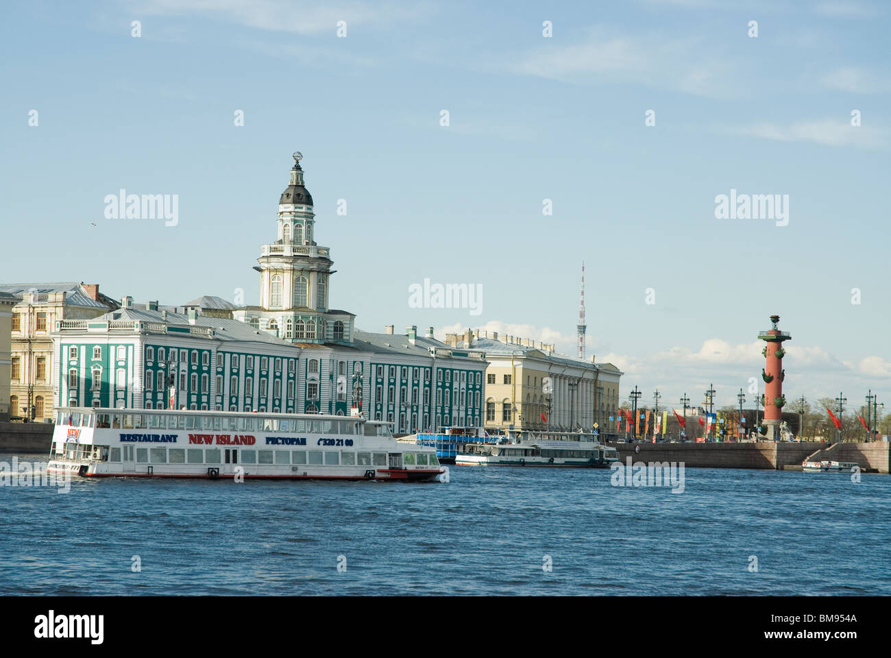 Building of the first Russian museum Kunstkamera (Kustkammer) in Saint Petersburg. Russia - Stock Image