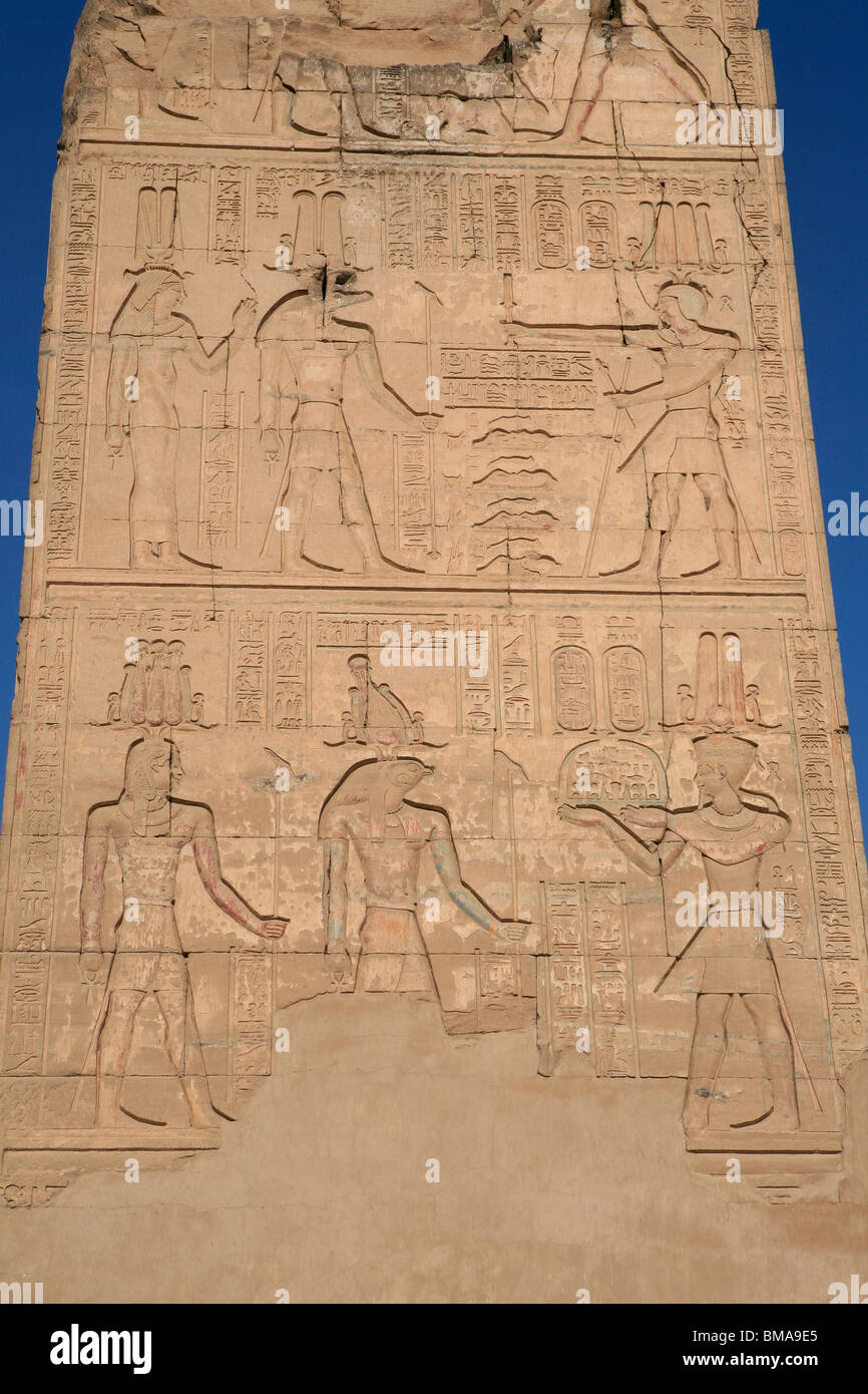Pillar with carvings of various Egyptian gods at the Temple of Horus and Sobek in Kom Ombo, Egypt Stock Photo