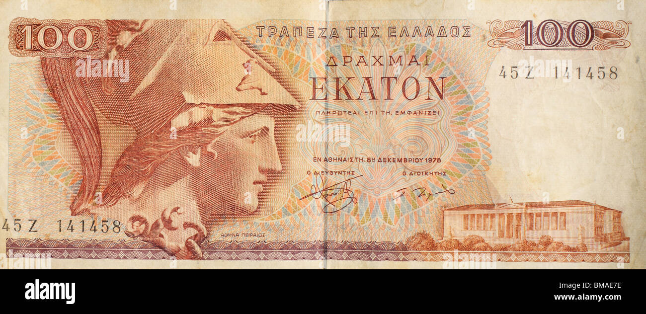 An old 100 Greek drachma note from just prior to the switch to the single european currency. - Stock Image