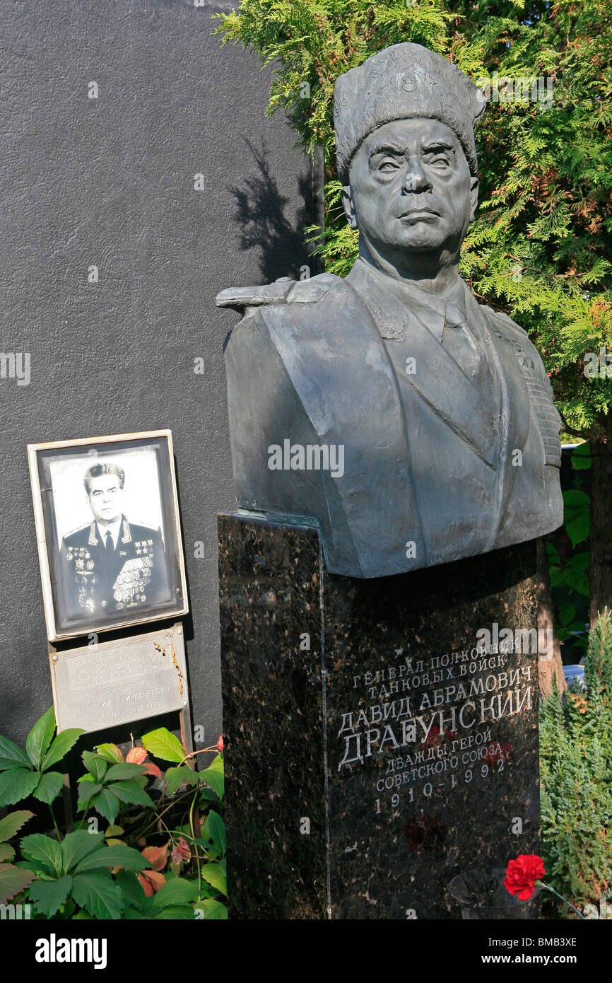 Grave of the Soviet Russian tank Colonel General David Dragunsky at Novodevichy Cemetery in Moscow, Russia - Stock Image