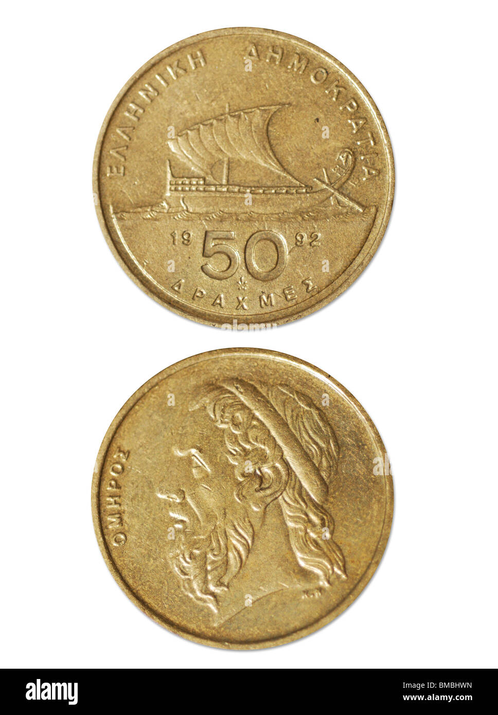 50 Drachmen old Greece Money - Stock Image