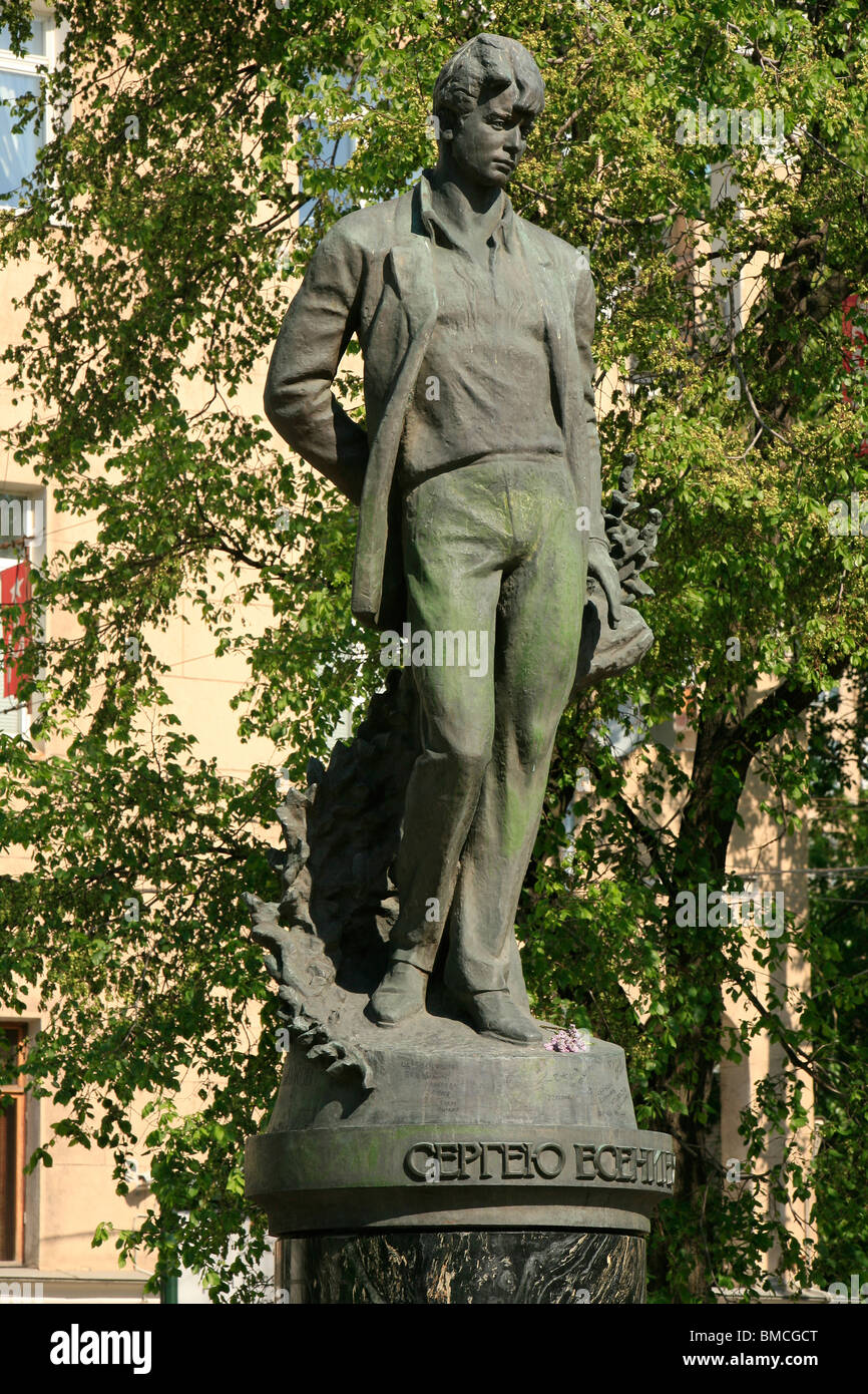 Monument to the Russian lyrical poet Sergei Yesenin in Moscow, Russia Stock Photo
