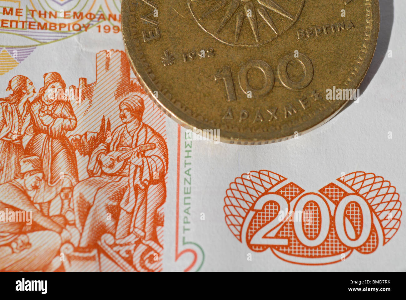 Old Greece Money (Drachmen) - Stock Image