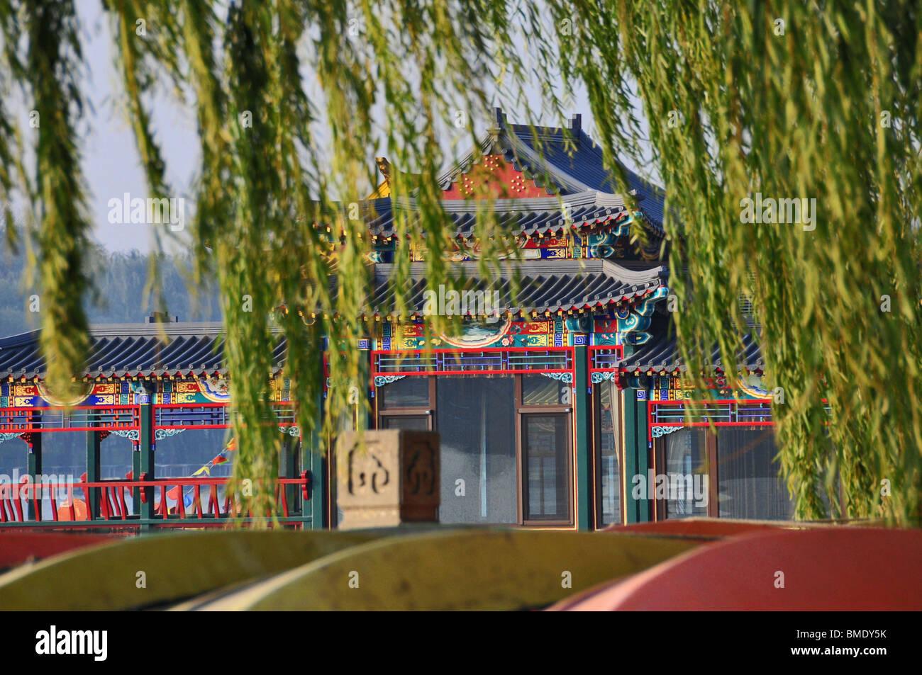 Beihai park Beijing China - Stock Image