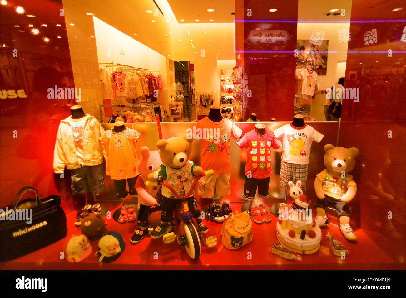 Shop window of a children's clothing store, International Finance Centre, Central District, Hong Kong, China - Stock Image
