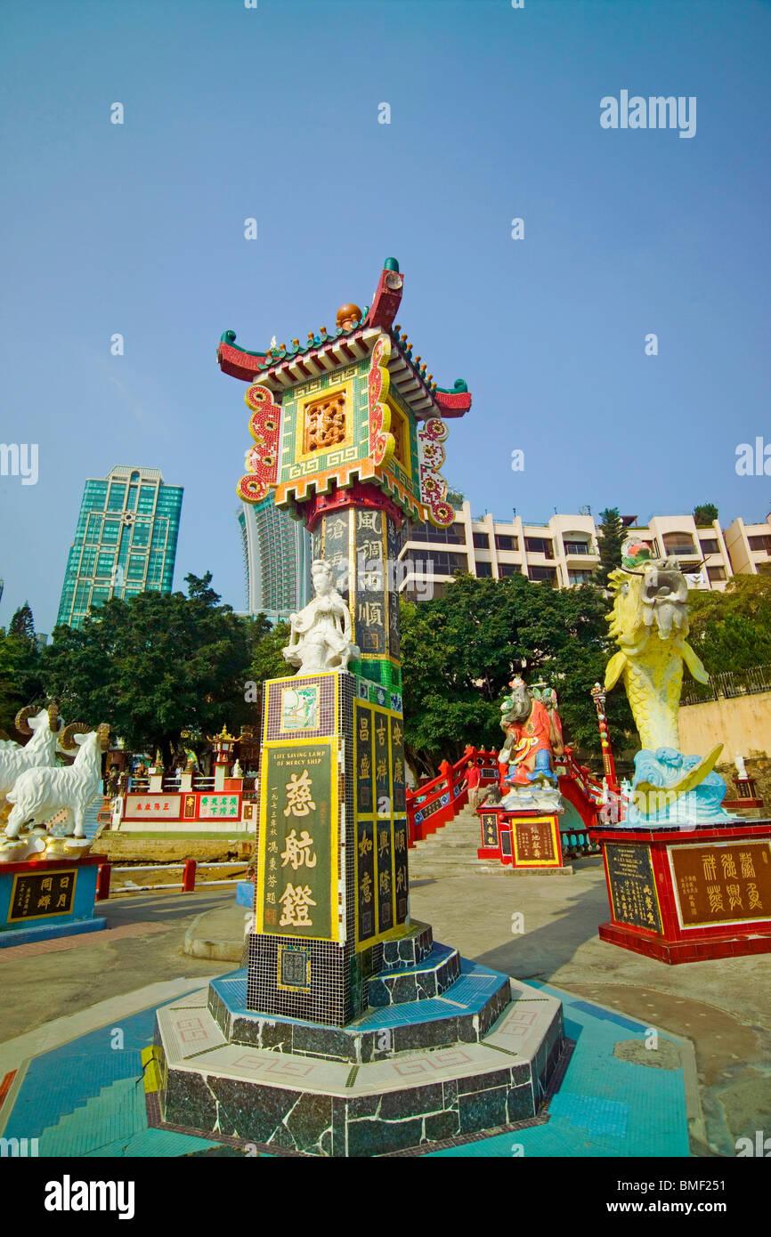 Life Saving Lamp Of Mercy, Repulse Bay, Hong Kong, China - Stock Image