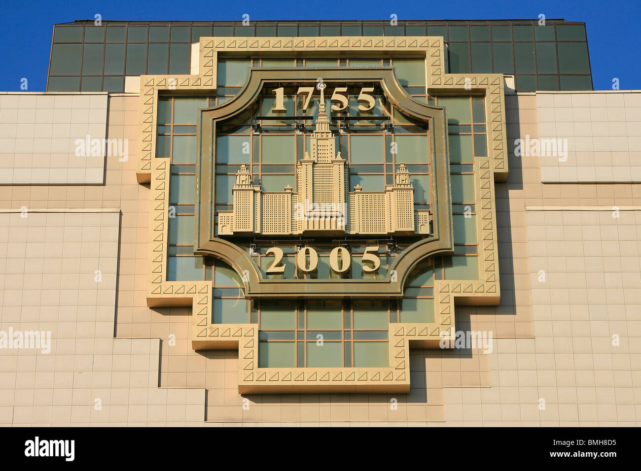The coat of arms of the Lomonosov Moscow State University on the facade of its Library - Stock Image