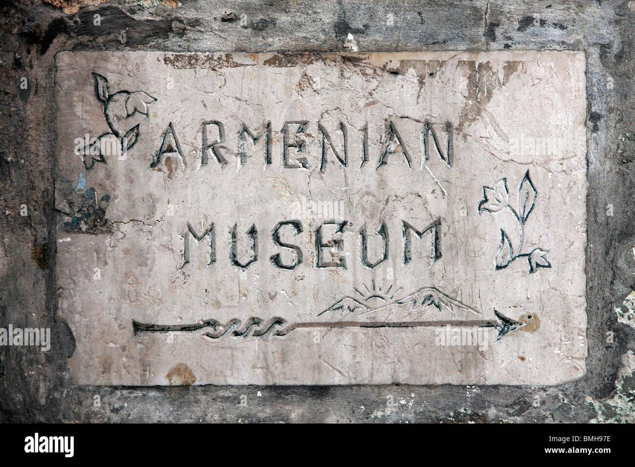 Israel,Jerusalem,Armenian Quarter,Armenian Museum - Stock Image