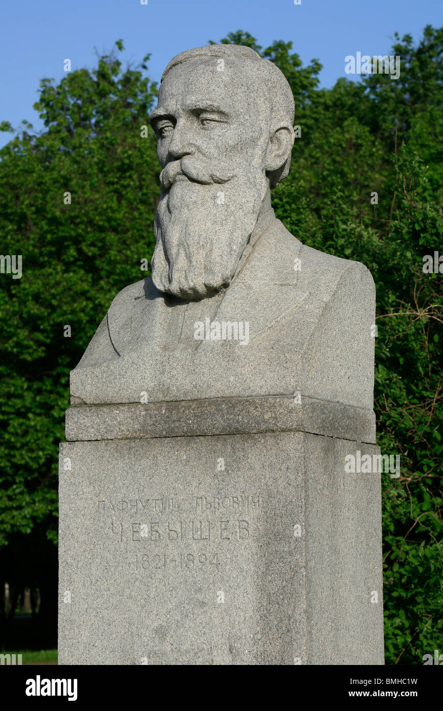 Statue of the Russian mathematician Pafnuty Chebyshev (1821-1894) at the Lomonosov Moscow State University in Moscow, - Stock Image