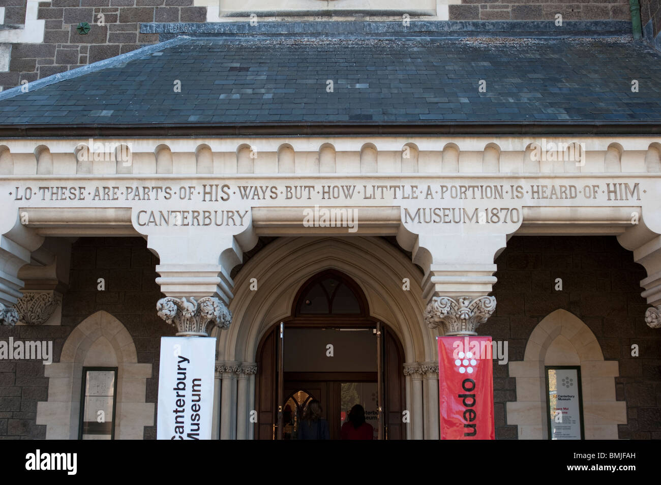 Excerpt from the scriptures above the entrance to Christchurch Museum, New Zealand - Stock Image