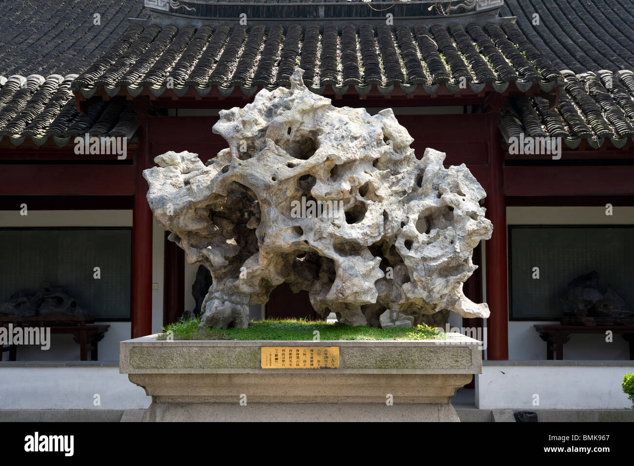 A Chinese scholar's rock made of Lingbi Stone at the Shanghai Confucian Temple, China - Stock Image