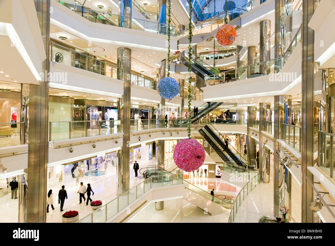 Citic Square shopping mall on Nanjing Road West, Shanghai, China - Stock Image