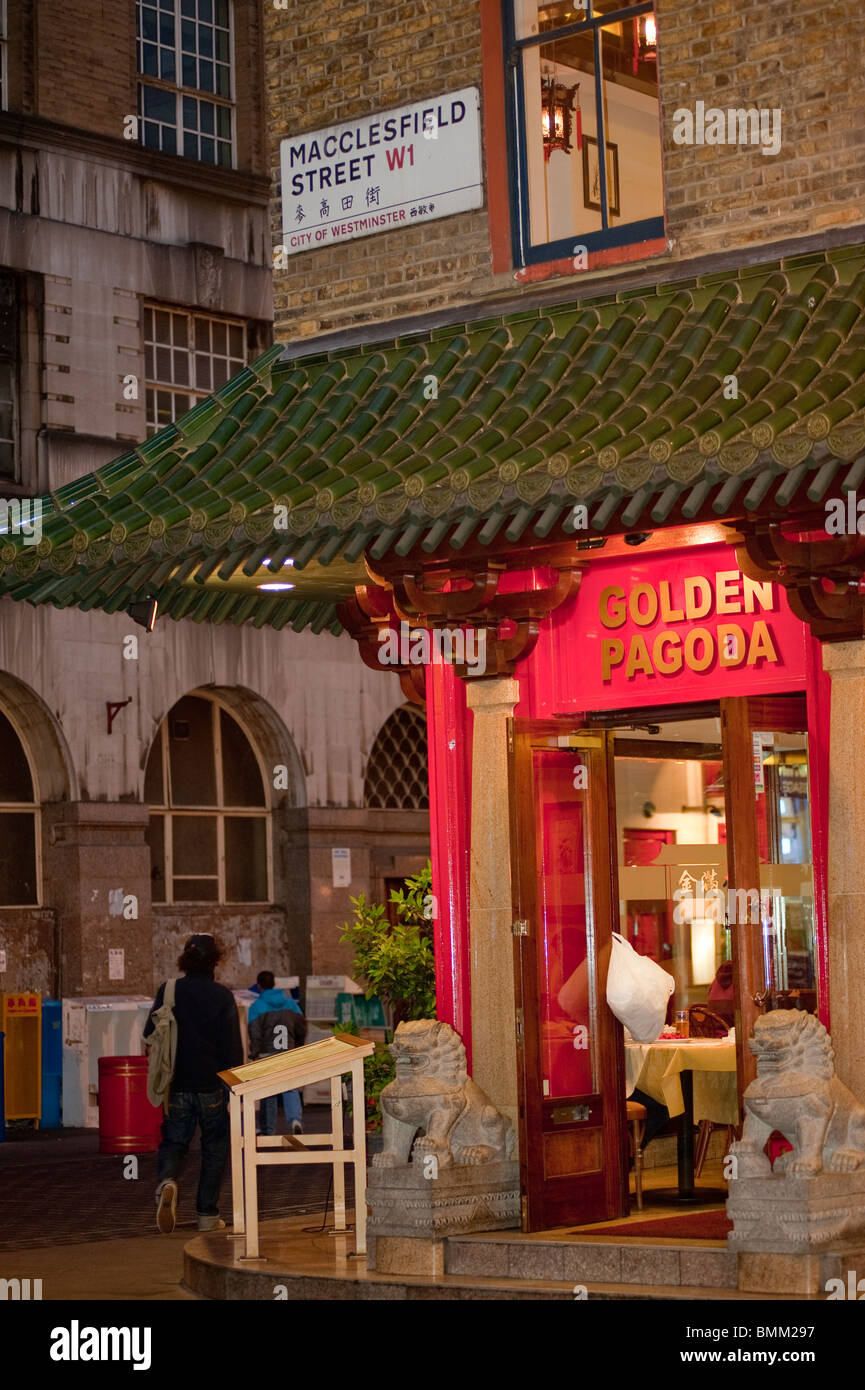 London, UK, Chinatown, Chinese Restaurant, Shop Front, Chinese Stock ...