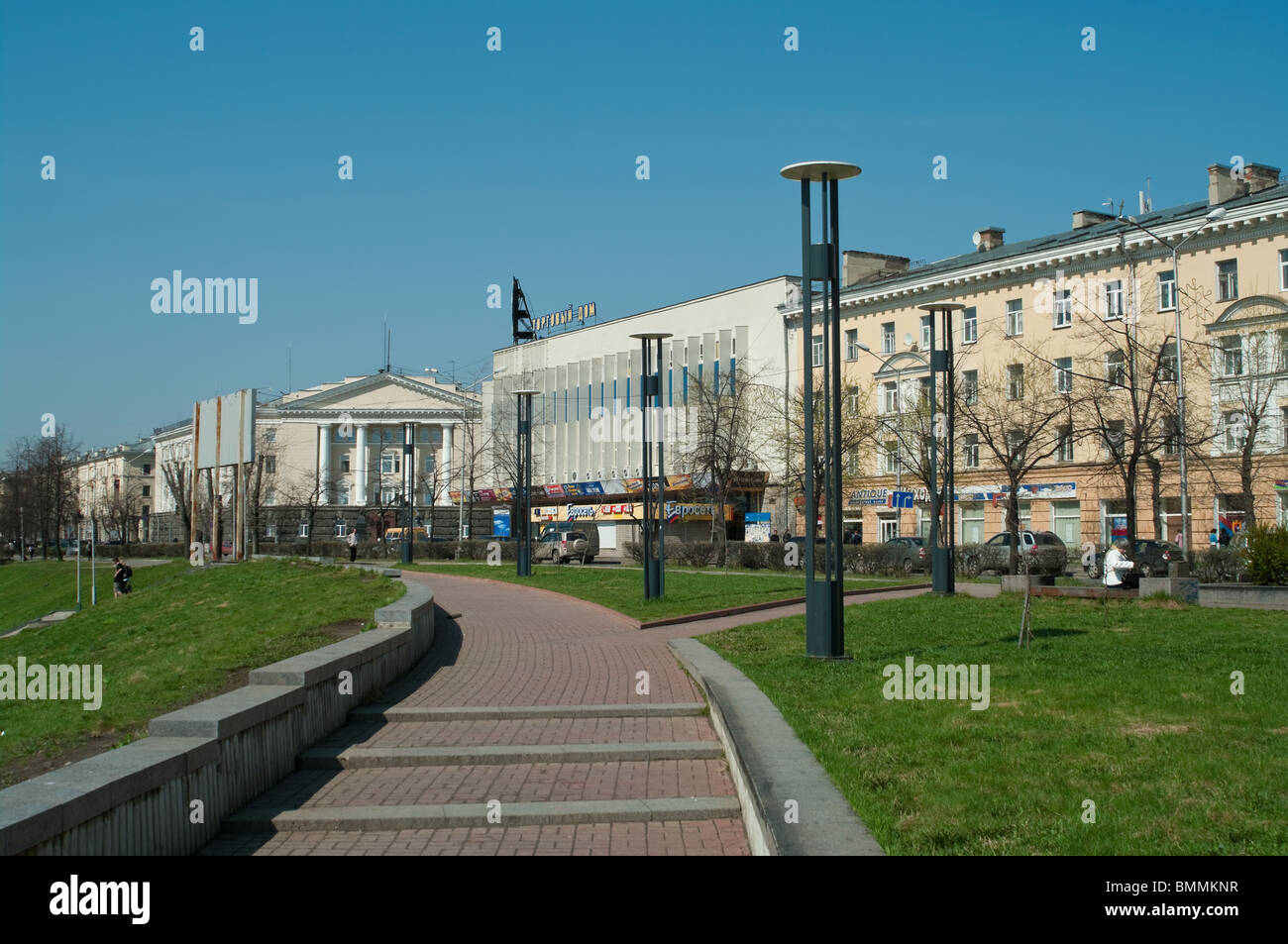 ZAVODFOTO History of Russian cities in photographs: Kostroma in 1972
