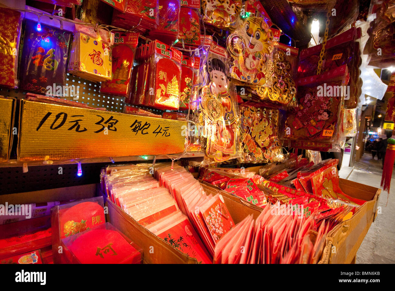 Chinese New Year decorations, the year of Tiger in Causeway Bay, Hong Kong - Stock Image