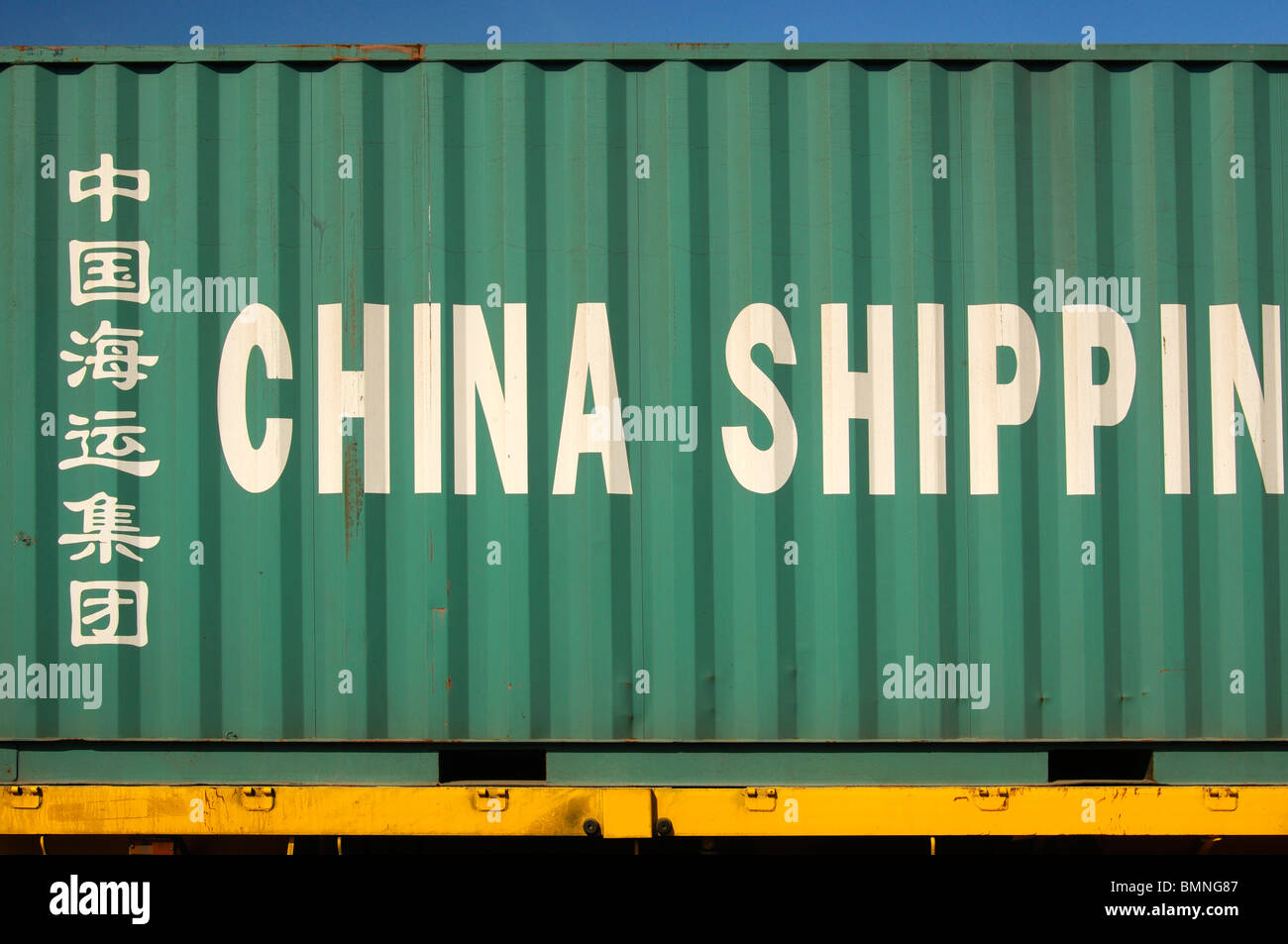 Container Of The Shipping Company China Shipping Container