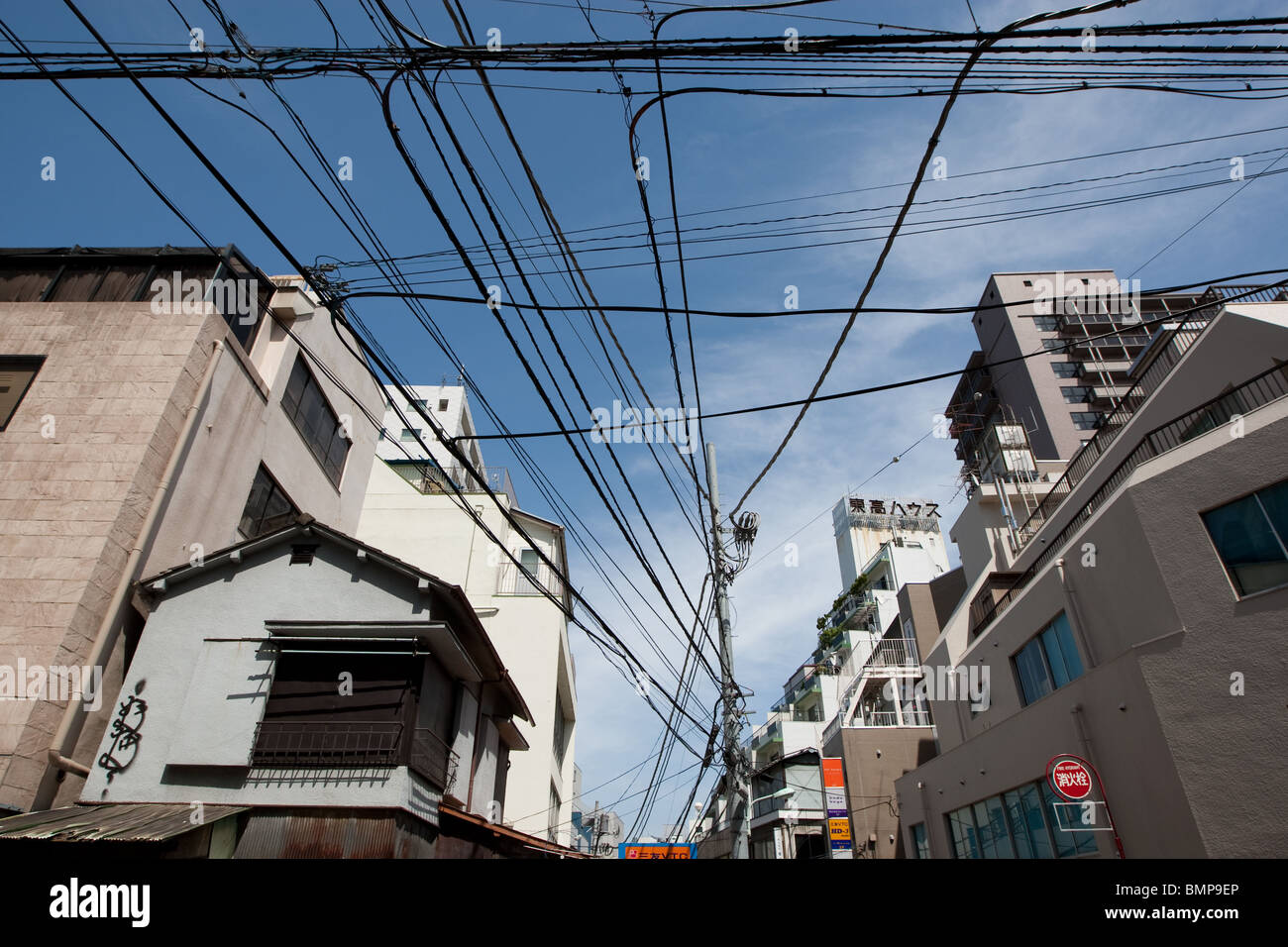 Telephone Cables Above Street Stock Photos & Telephone Cables Above ...
