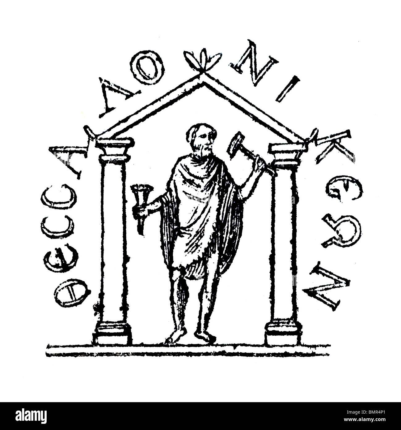 Hephaestus - Stock Image