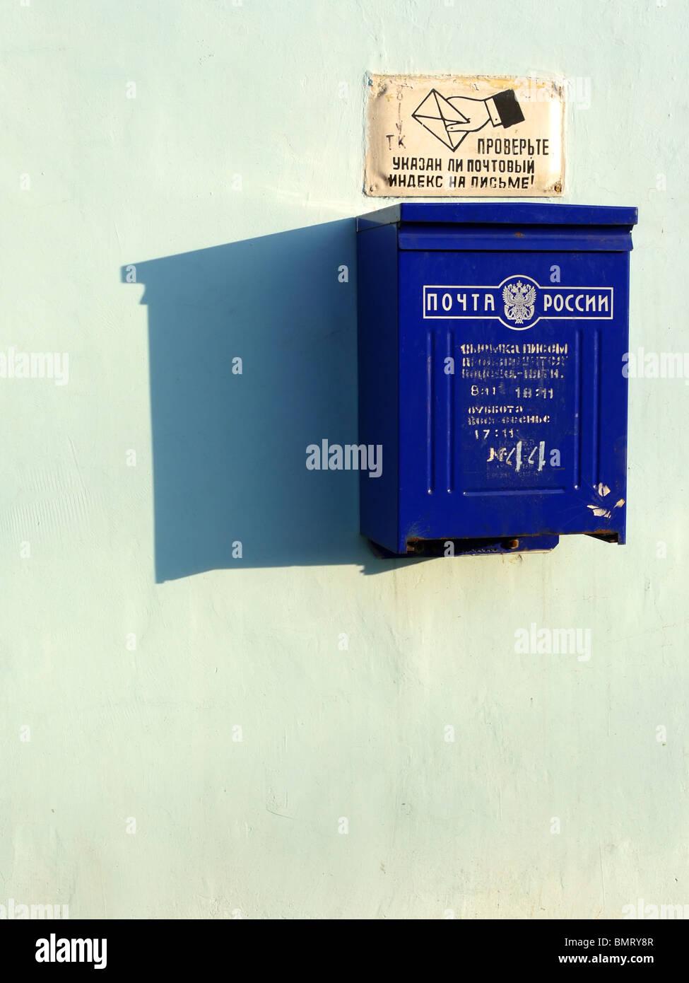 blue post office box near me