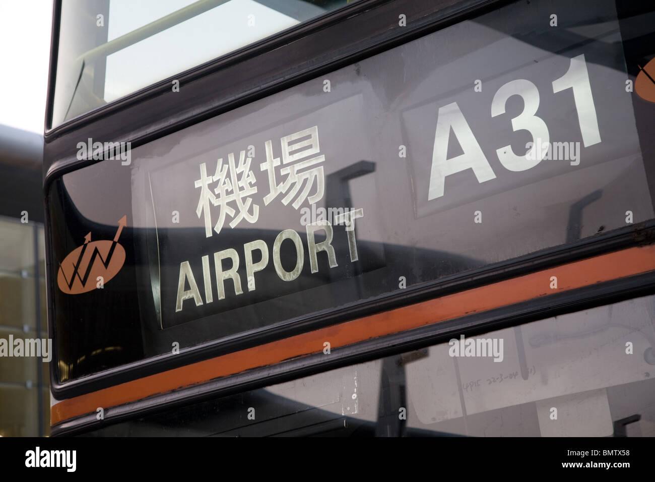 Chek Lap Kok Airport bus Hong Kong SAR China - Stock Image