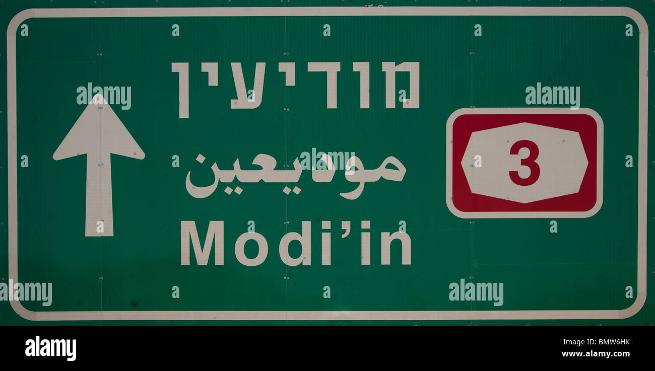 Roadside Instruction Sign to Modiin on Road 3 in Hebrew, Arabic and English. - Stock Image