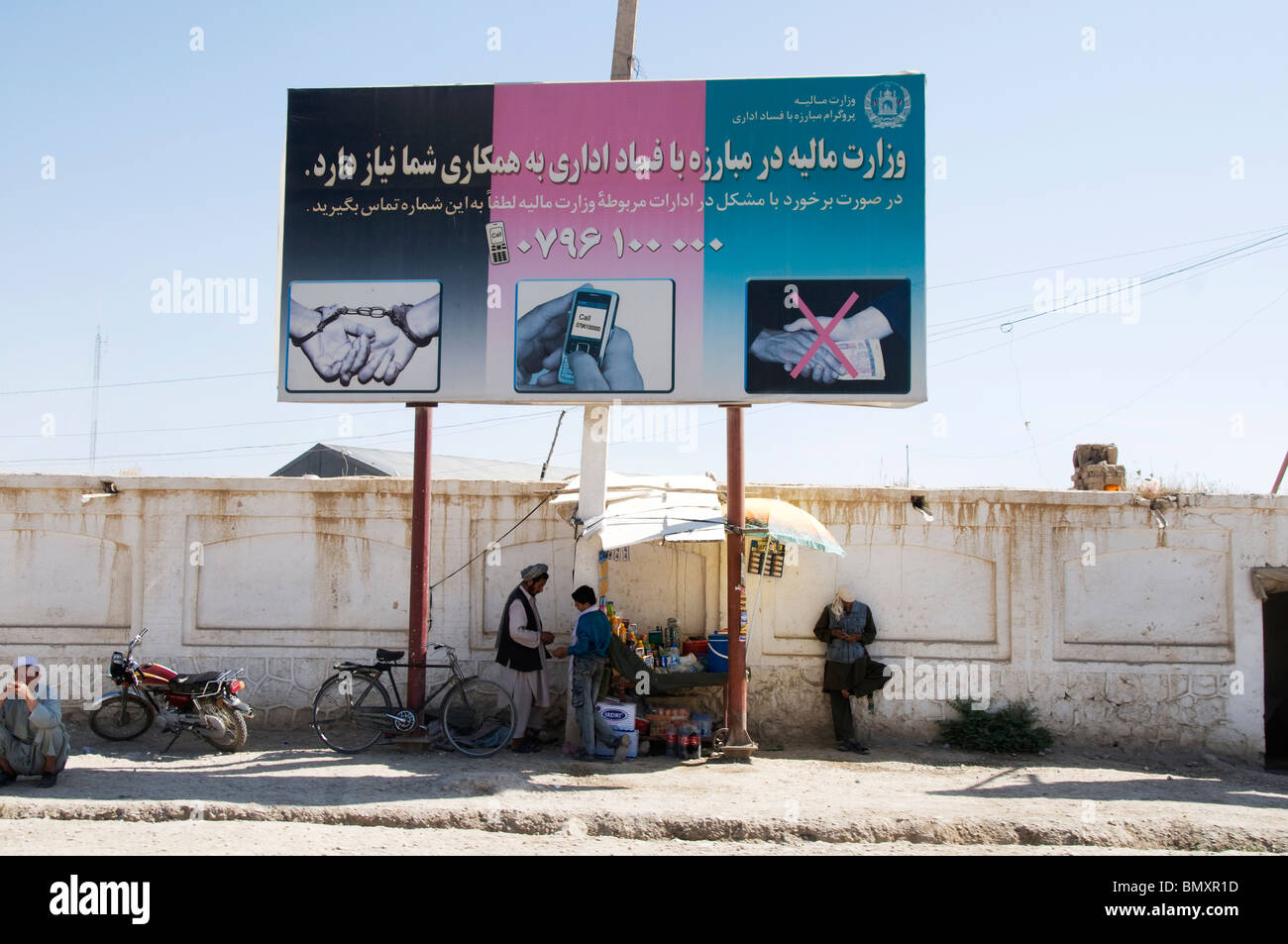 Balkh province Afghanistan. Mazar e Sharif. Street poster encouraging people to report corruption - Stock Image