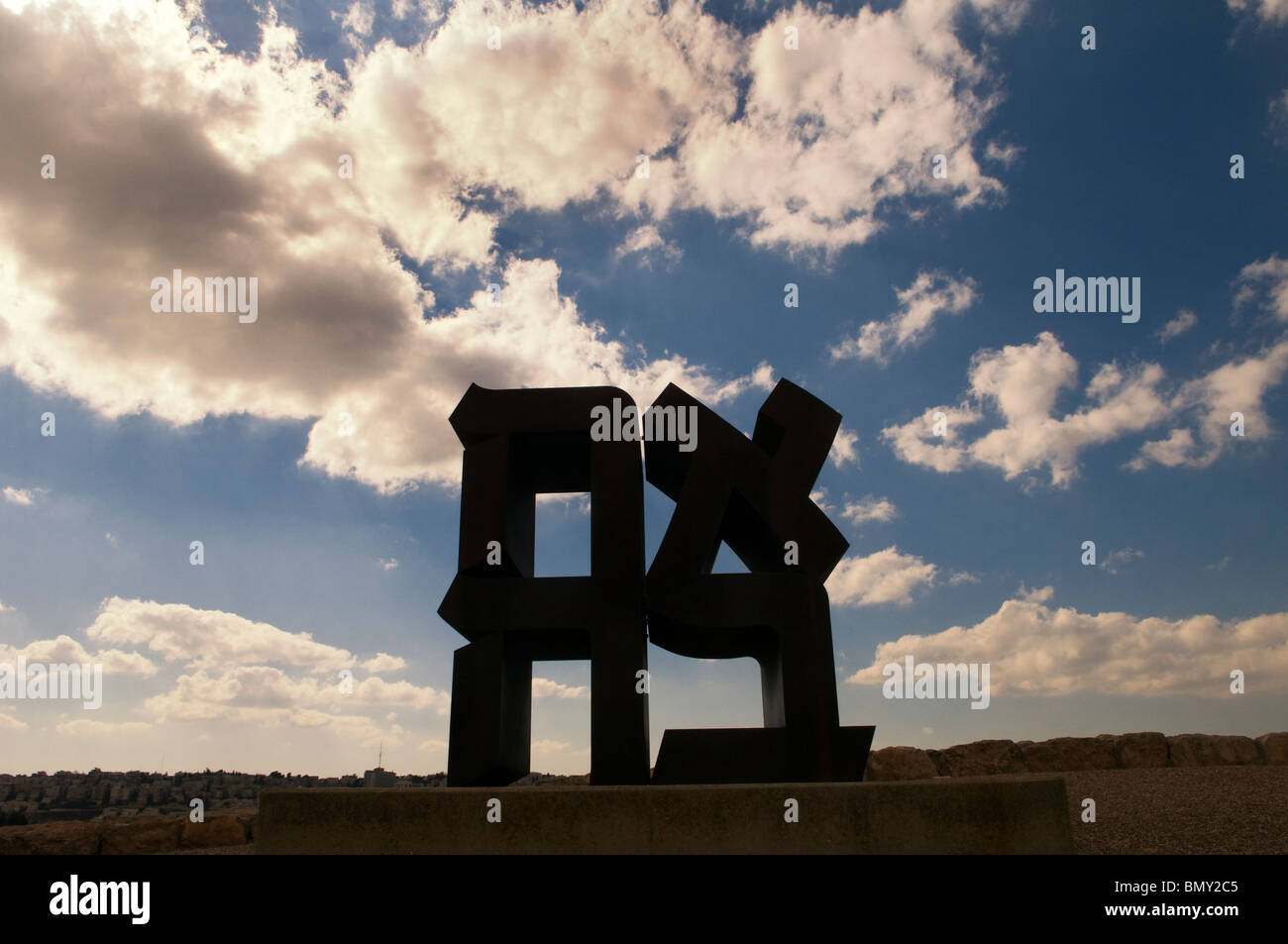Ahava ( Love ) sculpture by Robert Indiana 1977 depicting Hebrew letters forming that word in Billy Rose sculpture - Stock Image