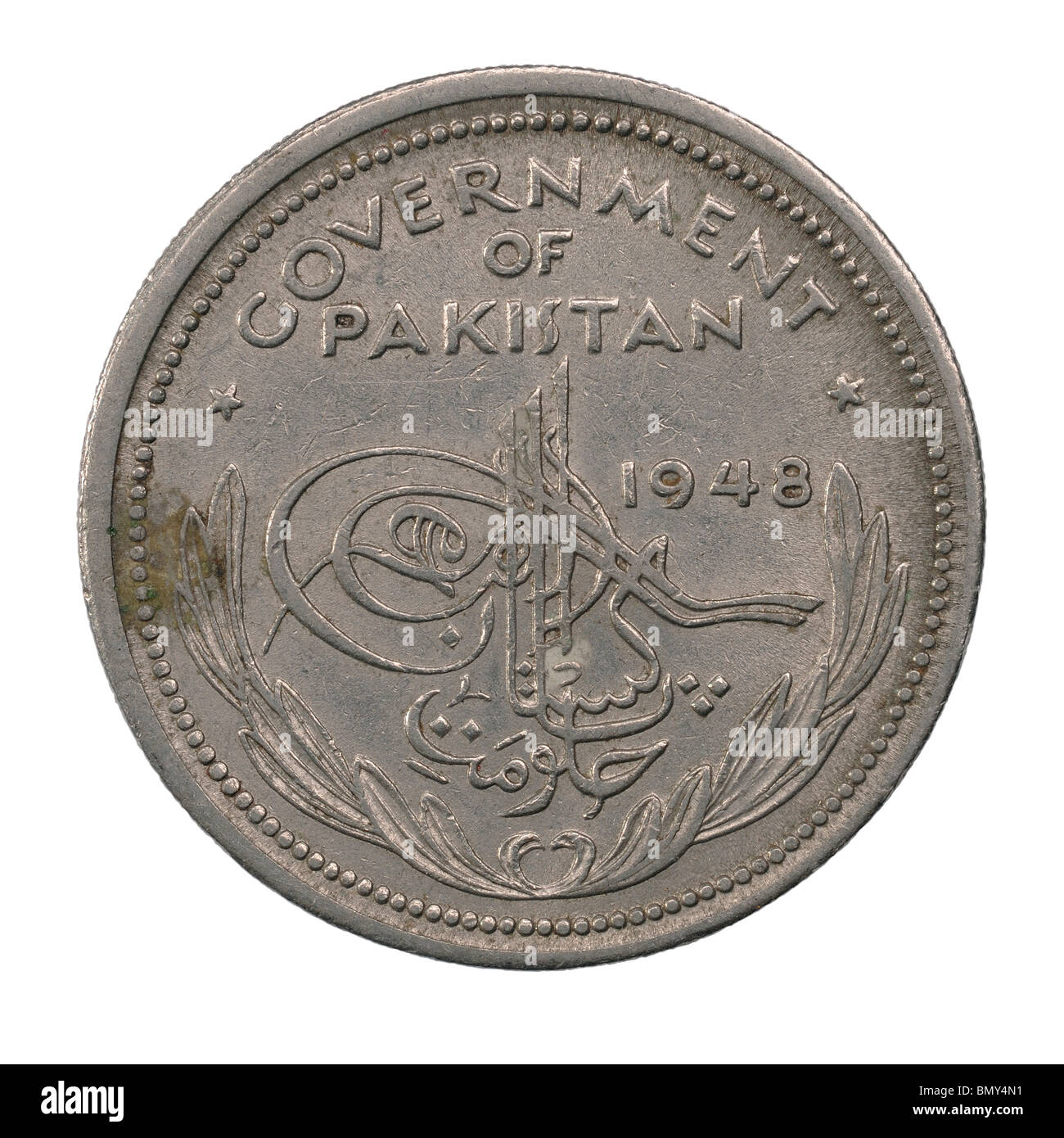 1948 Pakistan One Rupee coin - Stock Image