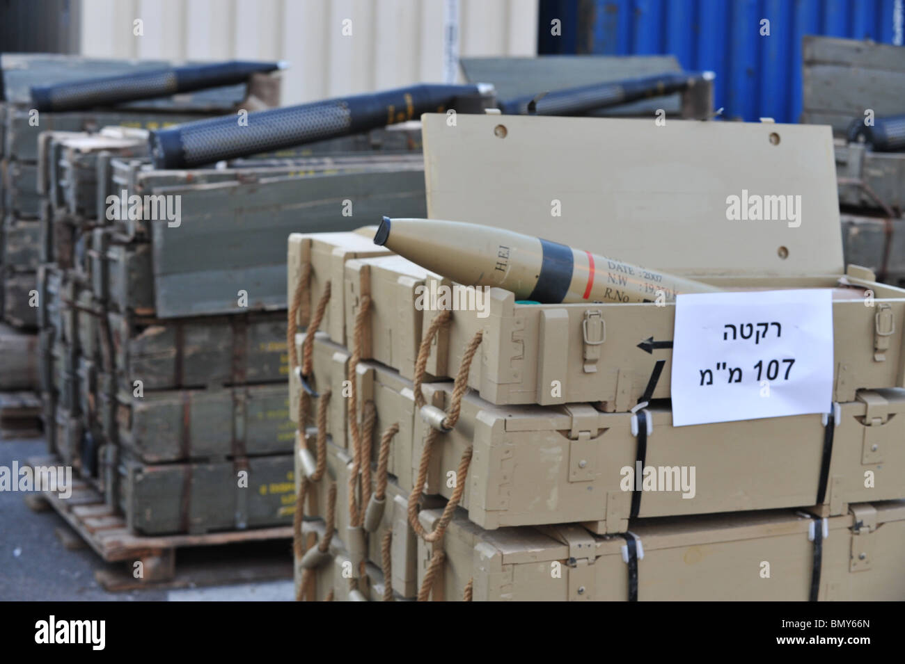 Israeli Navy Forces Seize Ship Carrying Arms Bound for Hezbollah - Stock Image