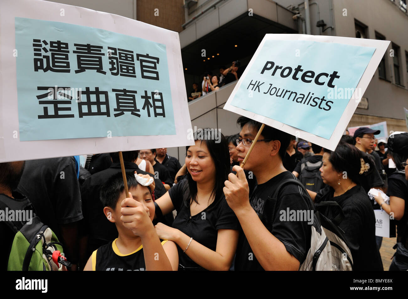Hong Kong, Media protest in Hong Kong against the rough treatment of the Hong Kong media in Urumqi in China. - Stock Image