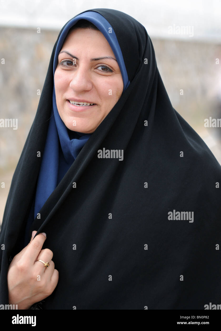 afghan woman - Stock Image