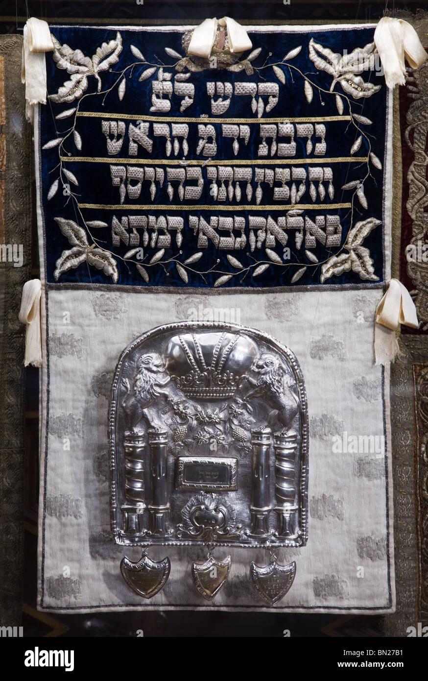Jewish Silver Torah Shield Stock Photo