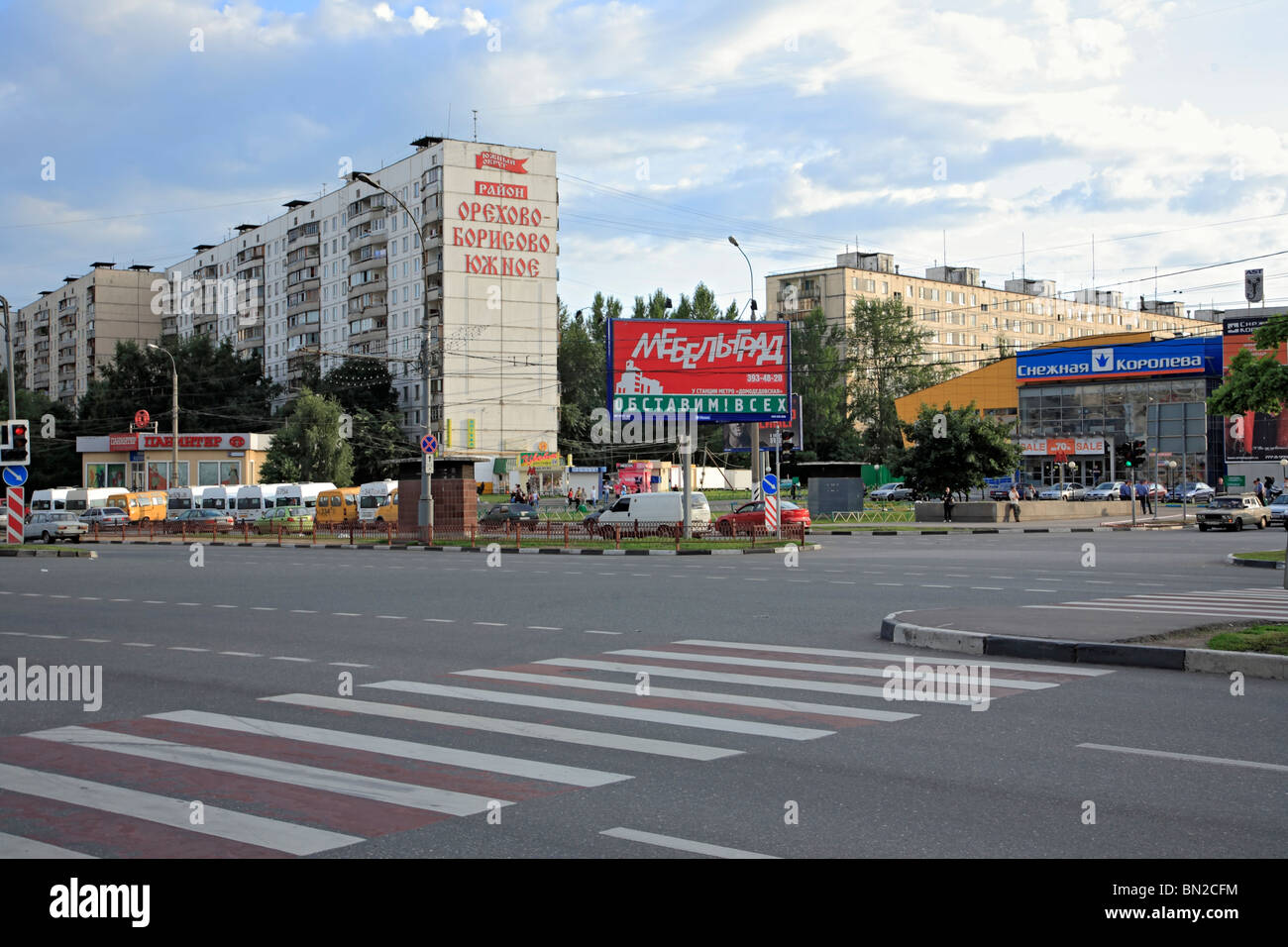 Orekhovo-Borisovo Yuzhnoye district, Moscow, Russia - Stock Image